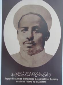 SYEKH AHMAD SURKATI